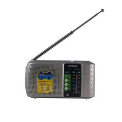 Axess - PR3206SL - Axess Pr3206sl Silver Personal Clock Radio With Am Fm Radio