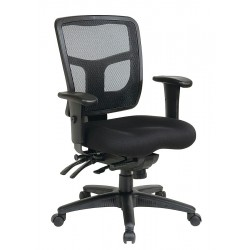 Office Star Products - 92893-30 - Coal Fabric Desk Chair 16-3/4 Back Height, Arm Style: Adjustable