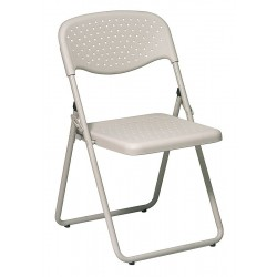 Office Star Products - FC8000NBG-11 - Beige Steel Folding Chair with Beige Seat Color, 4PK