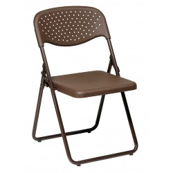 Office Star Products - FC8000NB-1 - Mocha Steel Folding Chair with Mocha Seat Color, 4PK