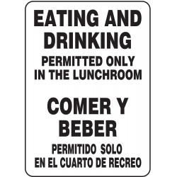Accuform Signs - SBMHSK596VA - Eating and Drinking Restriction, No Header, Aluminum, 14 x 10, With Mounting Holes