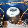 Jensen Transformers - JT-11P-1 - Line Input Transformer