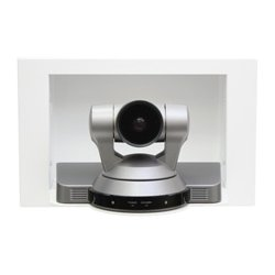 Vaddio - 999-2225-014 - Vaddio Mounting Box for Video Conferencing Camera - White