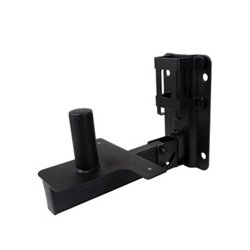 Califone - MB-PA3W - Califone Wall Mounting Bracket For PA310/329 - Carbon Steel