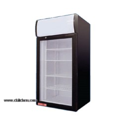 Grindmaster-Cecilware - CTR2.68LD - CTR2.68LD Countertop Display Refrigerator