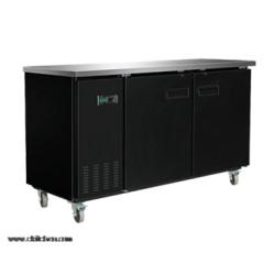 Maxx Cold - MXBB70 - MXBB70 X-Series Refrigerated Back Bar Cooler