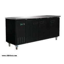 Maxx Cold - MXBB90 - MXBB90 X-Series Refrigerated Back Bar Cooler