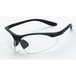 Radians - 12420 - Talon 2.0 Diopter Black Frame with Bi-Focal Clear Lenses