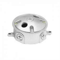 RAB Lighting - VX3A - RAB VX3A Weatherproof Round Box, 4, Die Cast Aluminum