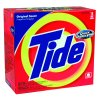 Procter & Gamble - 84959159 - If Tide 18# 1/2 Cup Usebulk Multi-purpo