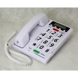 Future-Call - 1204 - Voice Dialer Phone
