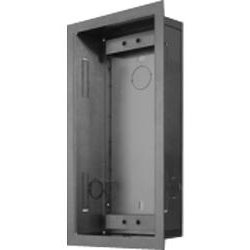 2N Telecommunications - 9135351E - 2Nï¾® Helios flush fixed box for 1 module