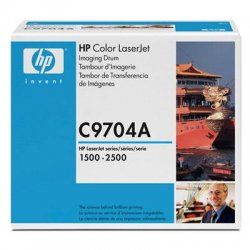 Hewlett Packard (HP) - C9704A - HP 121A Drum Cartridge - 20000 Black, 5000 Color - 1