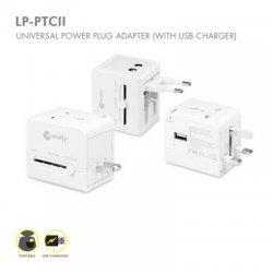 MacAlly / Mace Group - LP-PTCII - Macally Power Plug - 110 V AC, 220 V AC