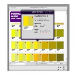 Pantone - PSC-CM100 - Color Manager Software (CD)