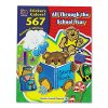 Teacher Created Resources - 4229 - Sticker Book, All Through the School Year, 567/Pack