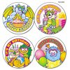 Teacher Created Resources - TCR4909 - Wear 'Em Badges, Critters Birthday, 32/Pack