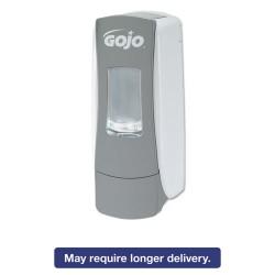 Gojo - GOJ 8784-06 - ADX-7 Dispenser, 700mL, Gray