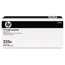 Hewlett Packard (HP) - CB458A - HP Color LaserJet 220V Fuser Kit