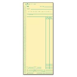Tops - 1261 - Acroprint/Amano/Cincinnati/Lathem Time Card, Weekly, 3 3/8 x 8 1/4, 500/Box