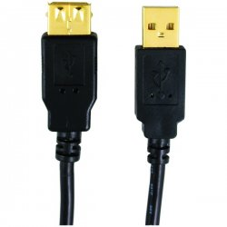 Axis - 12-0082 - Axis(TM) 12-0082 A-Male to A-Female USB 2.0 Cable, 6ft