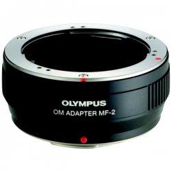 Olympus - 260964 - Olympus Lens Adapter