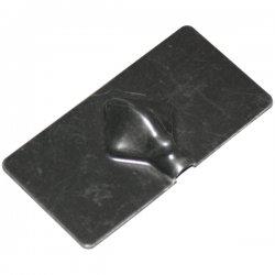 Xantech - 28DES - Xantech 28DES Shield Cover - For Mouse Emitter