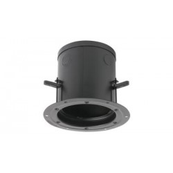 Atlas Sound - FA954 - Atlas Sound Recessed Encosure with Dog Legs for 4 Strategy Series