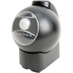 Maxsa - 40230 - MAXSA INNOVATIONS 40230 Motion-Activated LED Outdoor Light (Black)