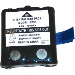 Uniden - BP-38 - Uniden GMR855-2CK 22 Channel GMR 2-Way Radio Battery - Nickel-Metal Hydride (NiMH)