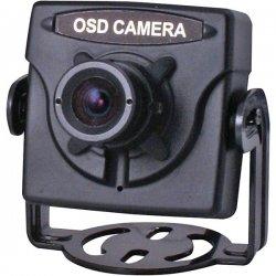 Speco - CVC-700HRSCS - Speco CVC700HRSCS Security Camera - Color, Black & White - CCD - Cable