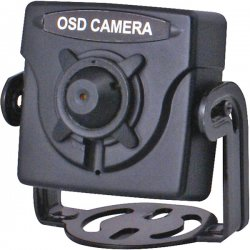 Speco - CVC-770PHSCS - Speco CVC770PHSCS Security Camera - Color - CCD - Cable