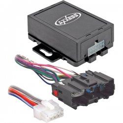 Axxess - GMOS-LAN-01 - AXXESS GMOS-LAN-01 2006 & Up GM(R) LAN29 Nonamplified OnStar(R) Interface