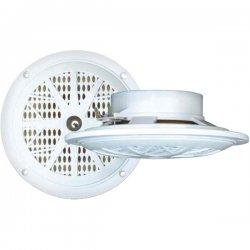 "Pyle / Pyle-Pro - plmr51w - Pyle PLMR51W Speaker - 100 W PMPO - 8 Ohm - 5.25"""