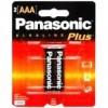 Other - PP-AAA - Aaa Alkaline Battery