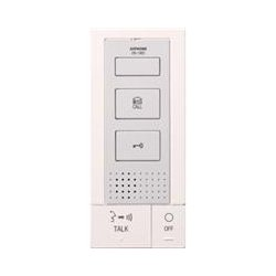 Aiphone - DBS-1A - DB series hands-free single entry intercom kit consisting of; DA-1DS, DB-1MD, PT-1211C ( 10343 )