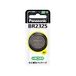 Other - PP-BR2325BN - Lithium Coin, 3v, 165 Ma