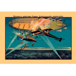 Buyenlarge - 01518-7P2030 - Great Aviator Heroes 20x30 poster