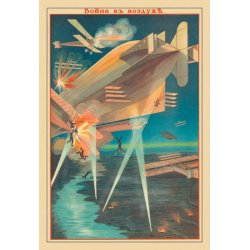Buyenlarge - 01516-0P2030 - The Air War 20x30 poster