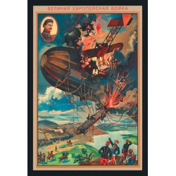 Buyenlarge - 01512-8P2030 - Mid-Air Collision 20x30 poster