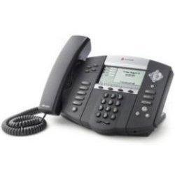 Polycom - IP 550 - SoundPoint IP 550 AC - 2200-12550-001