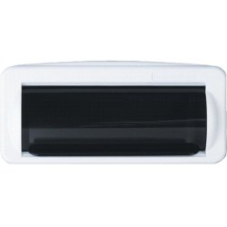Jensen - MRH211W - Weatherproof Radio Housing, White