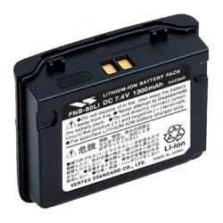 Standard Horizon - FNB-80LI - Li-Ion Battery Pack, HX471