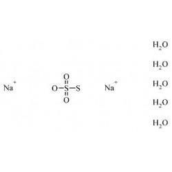Acros Organics - AC123370025 - Acros Organics AC123370025 Sodium thiosulfate pentahydrate, pure (2.5kg)