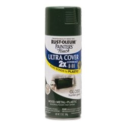 Rust-Oleum - 249111 - Rust-Oleum Painter's Touch Ultra Cover 2X Enamel Spray - 12 oz - Hunter Green