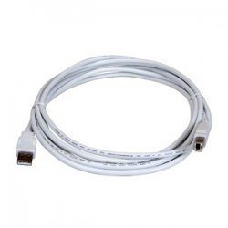 Lexmark - 1021294 - Lexmark USB Cable - Type A Male USB - Type B Male USB - 6.5ft