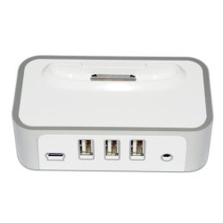 CyberPower - CP-H320AP - CyberPower CP-H320AP iPod/iPhone Power Charging Dock & 3-Port USB Hub - USB - White, Gray