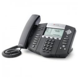 Polycom - 2200-12560-001 - Polycom SoundPoint IP-560 IP Phone - 2 x RJ-45 10/100/1000Base-T , 1 x RJ-9 Headset - 4Phoneline(s) - Desktop