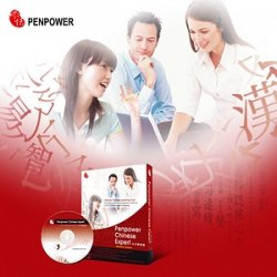 Penpower - SWLEA0014 - Penpower Chinese Expert Standard - Educational - PC
