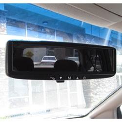 Boyo - VTB44M - 4.3 Digital TFT LCD Rear View Mirror Monitor